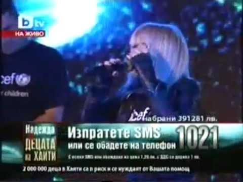 Ако спра да обичам Лили Иванова концерт