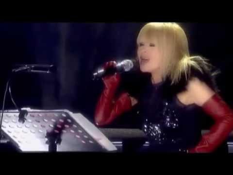 Песента Искам те на Лили Иванова