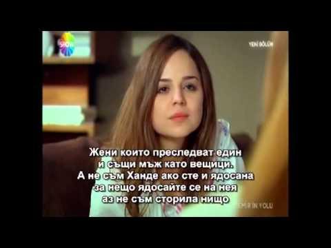 ▶ Огледален свят сезон 3 еп 4 част 2 Пътят на Емир