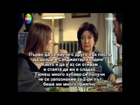 ▶ Огледален свят сезон 3 еп 4 част 4 Пътят на Емир