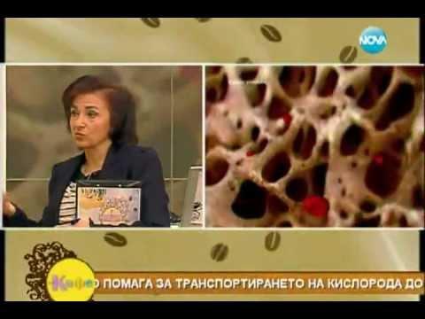 Д-Р Мария Папазова - Минералите за човешкото тяло