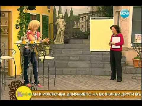 Добрата памет и концентрация част 1 - Мария Папазова