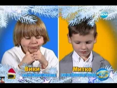 Синовете на Димитър Рачков и Мария Игнатова - блиц интервю