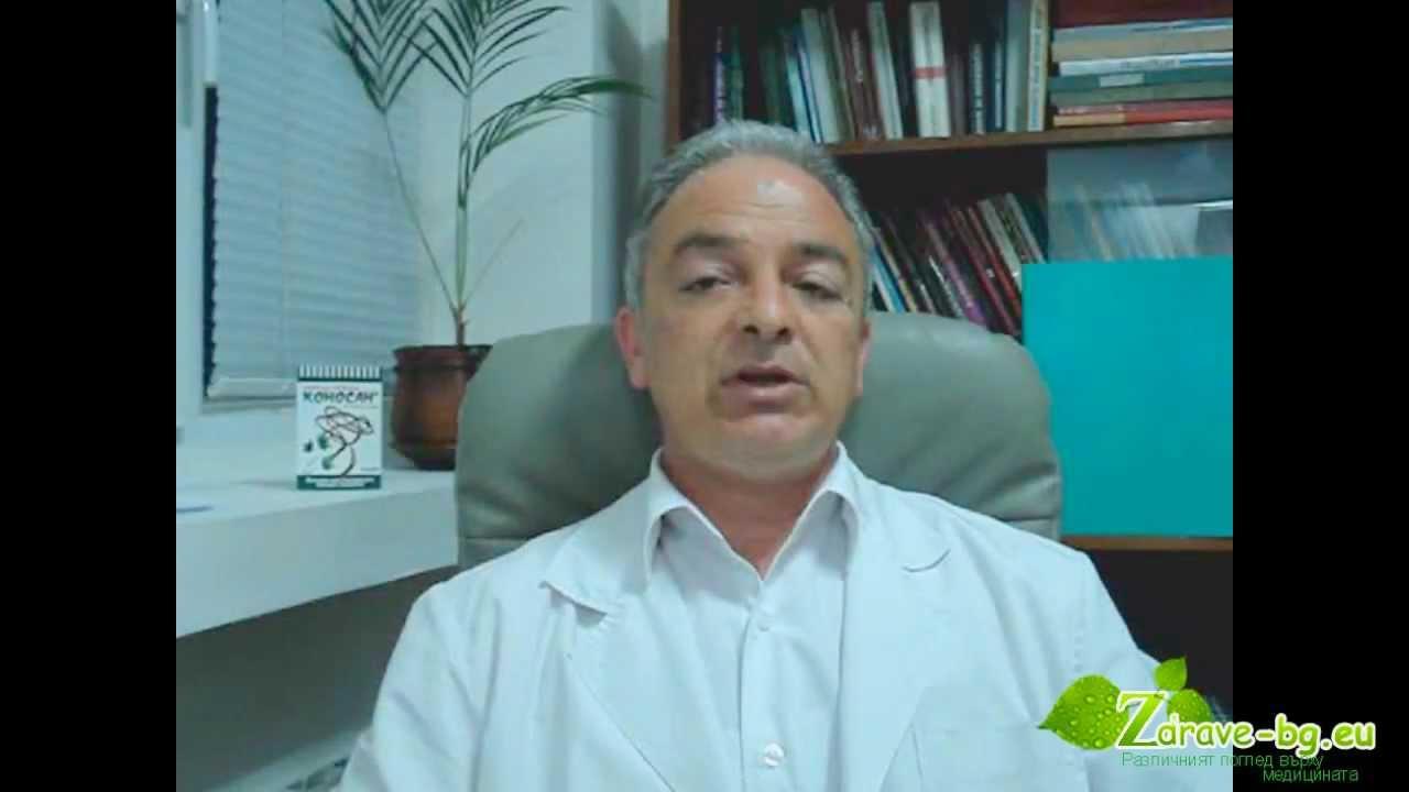 Кашлица видове и лечение