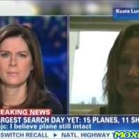 sms от изчезналия самолет
