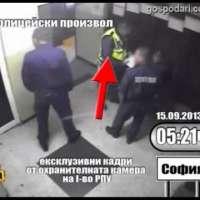 Полицай къса сам униформата си и обвинява момиче, че я е скъсало