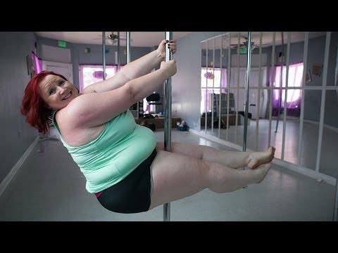Най-дебелата танцьорка на пилон