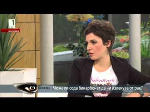 Лечение на рак с алтернативни методи