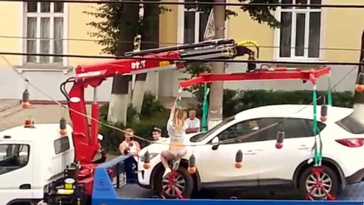 Момиче прави стриптийз за да си спаси колата