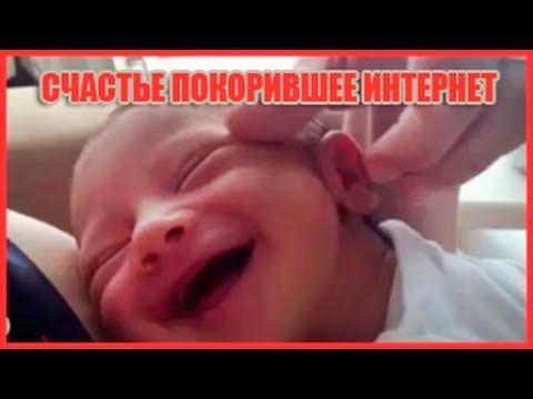 Щастие: новородено се усмихва на майка си