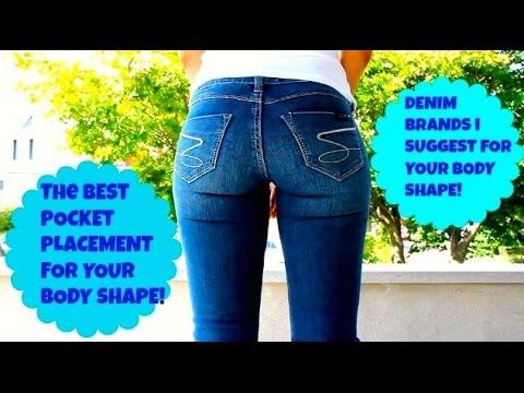 Визуален трик, който гарантира перфектен задник!