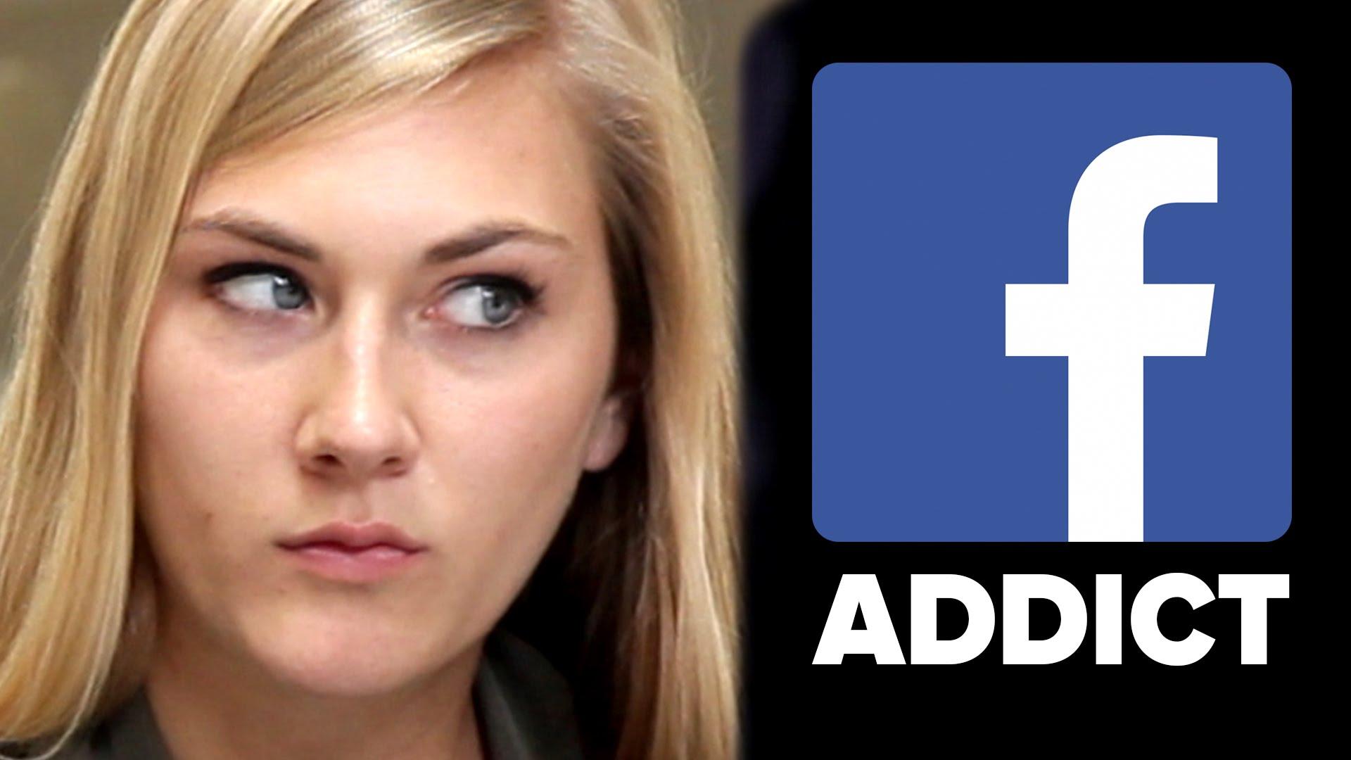 Зависими ли сте о тФейсбук