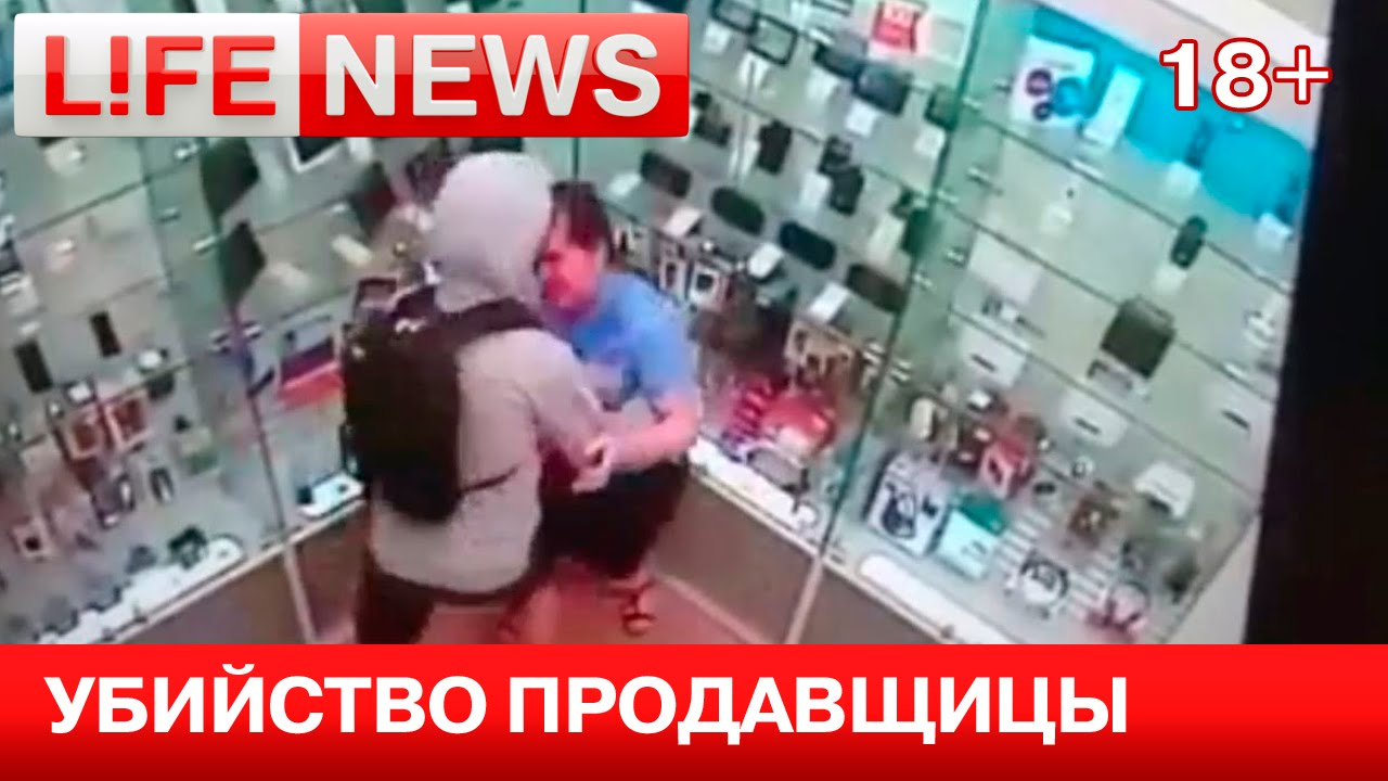 Убийство на продавачка
