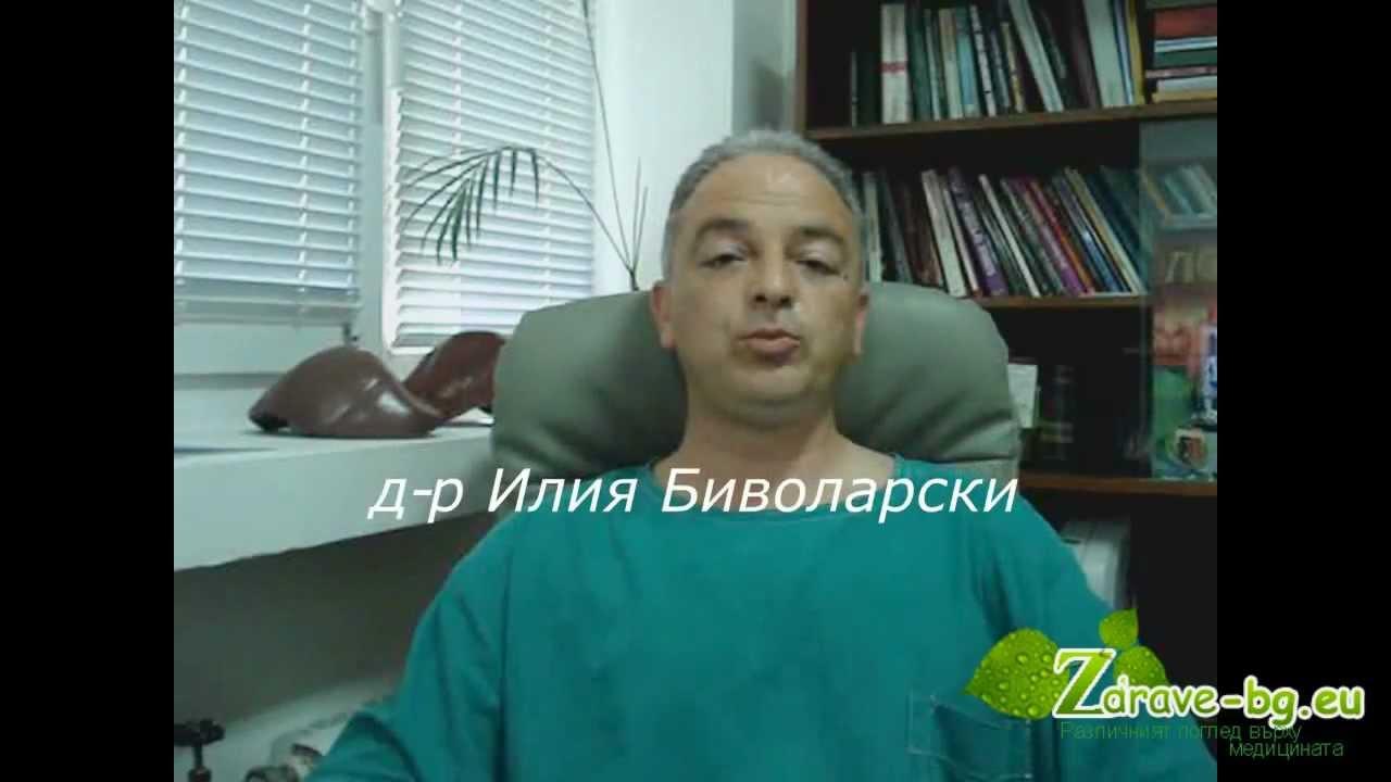 Жлъчни камъни симптоми и лечение