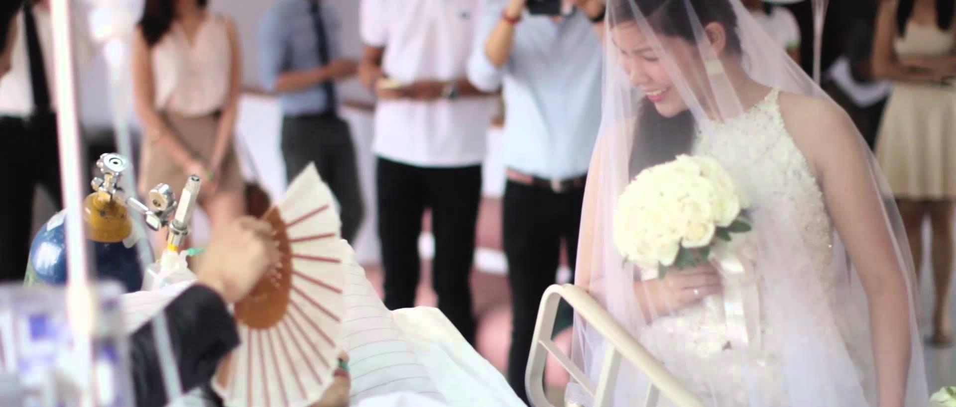 Болен от рак се жени в болницата