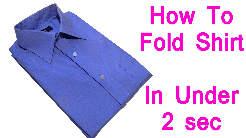Бързо сгъване на риза