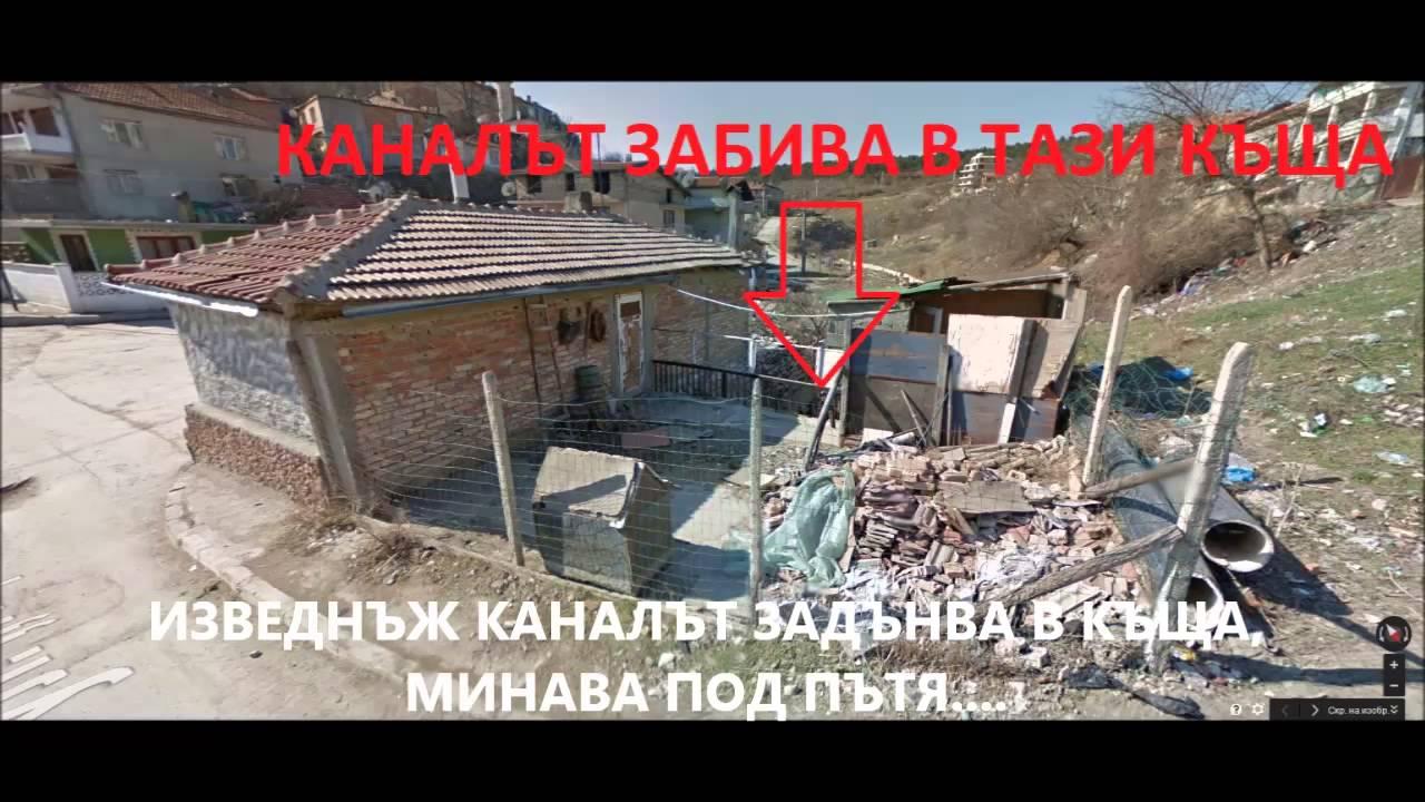 Една от възможните причини за наводнението във Варна!