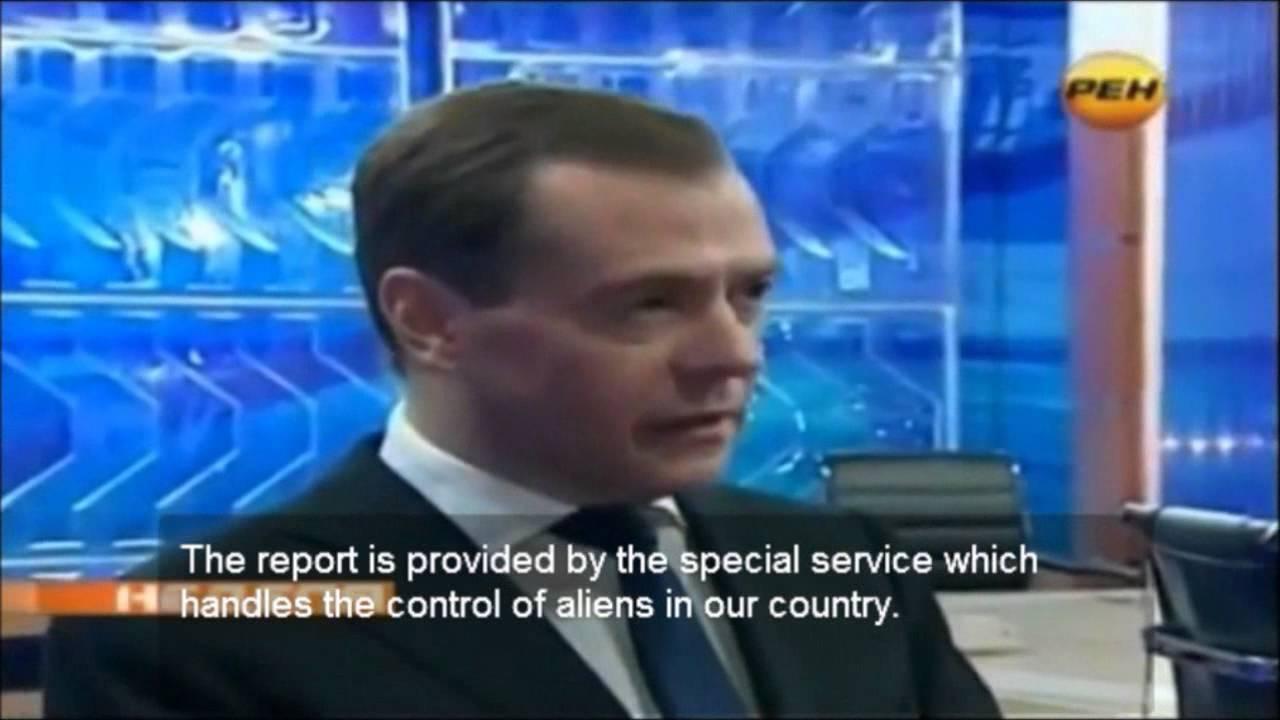 Русия с невероятни сведения
