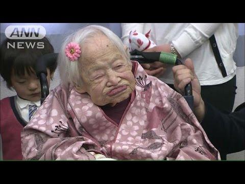 Най-старият човек на света