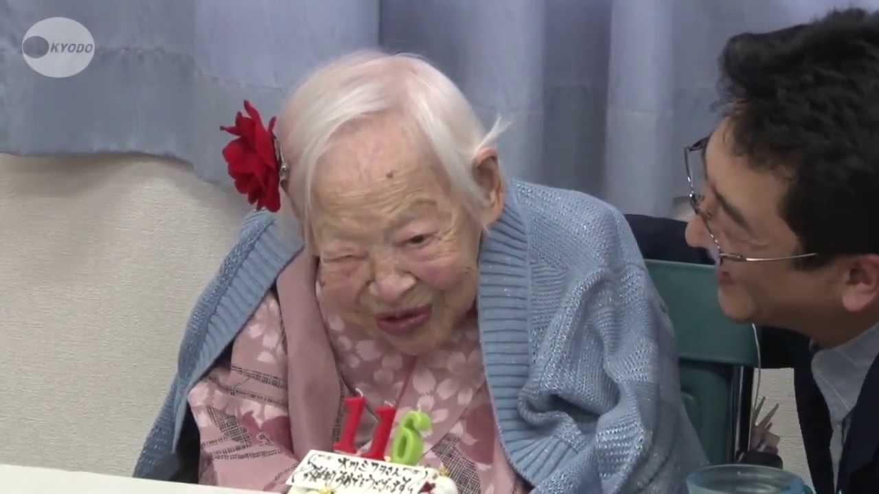 Най-старата жена на света