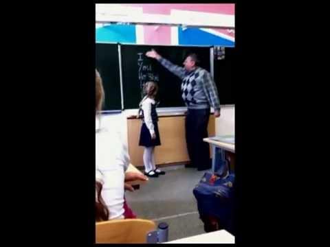 Учител тормози дете