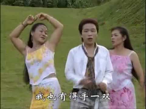 Най-добрата азиатска песен