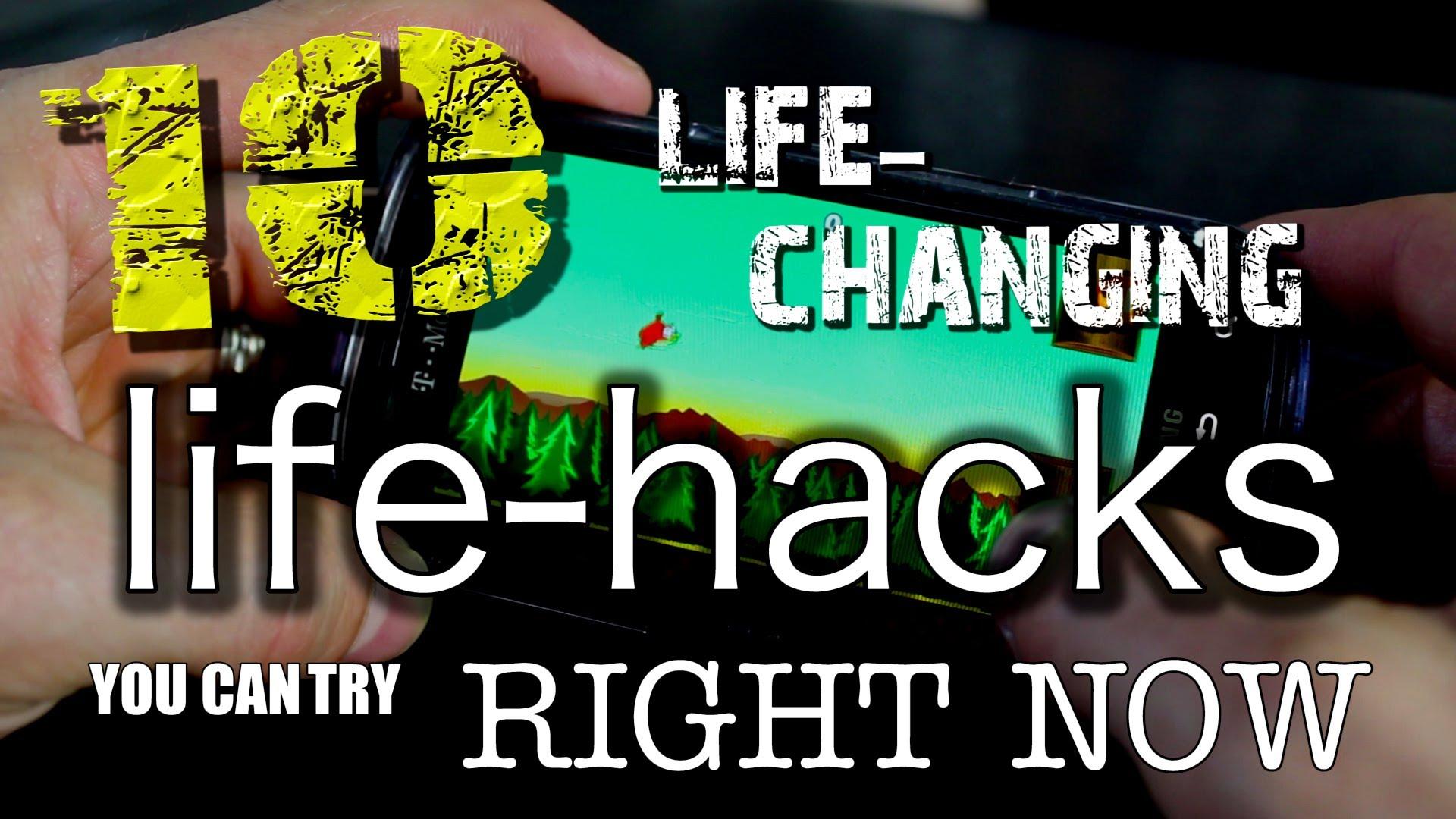 Трикове които ще ви променят живота