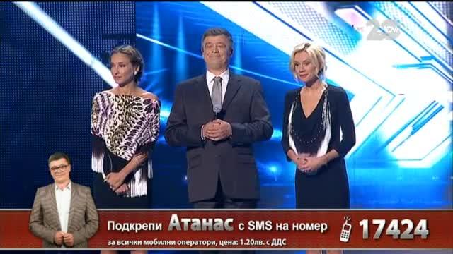 Атанас Ловчинов