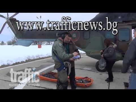 Хеликоптер извозва пострадала жена