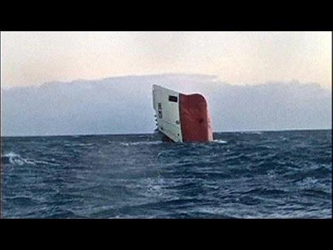 Кораб потъна край Шотландия