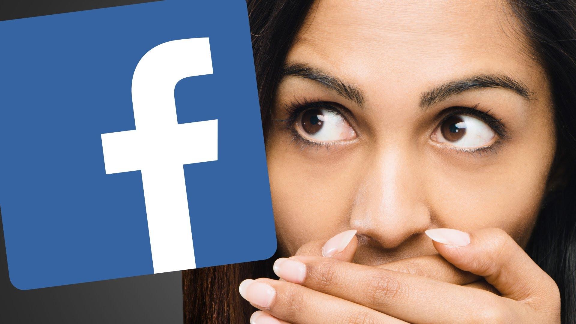 Трикове във Фейсбук