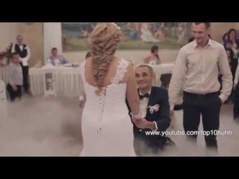 много емоционален сватбен танц
