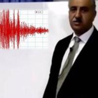 Страшно земетресение ни очаква тези дни