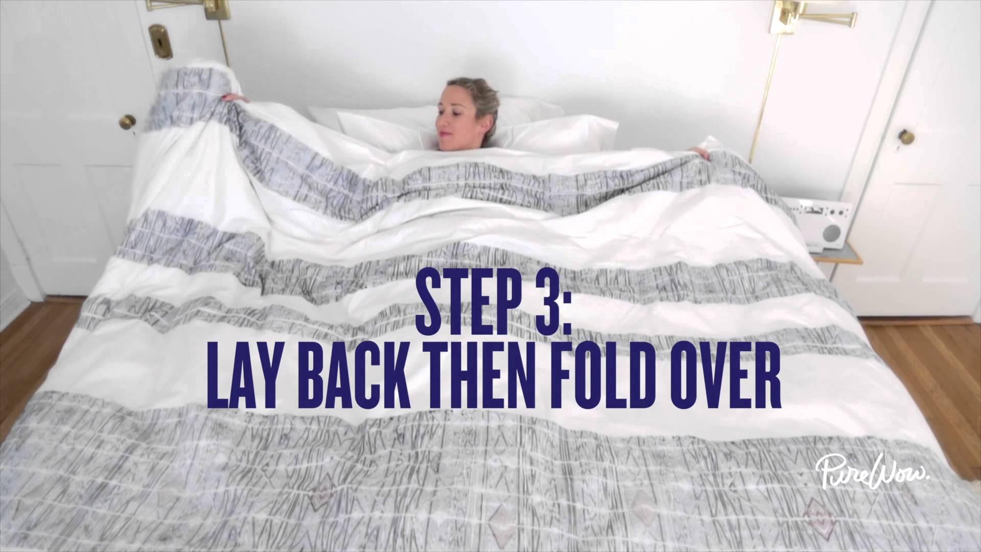 Лесно оправяне на легло