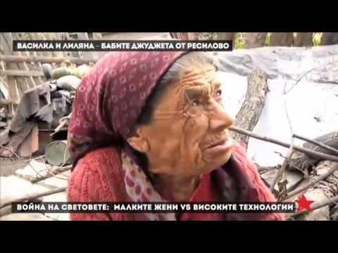 Почина бабичката на Мартин Карбовски