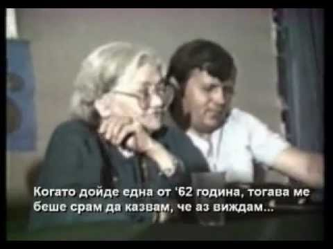 Слава Севрюкова Софийската Ванга