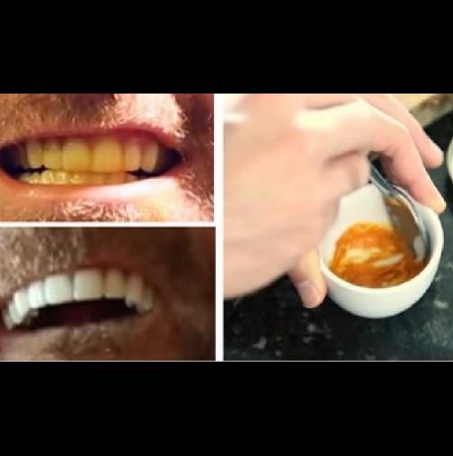 Избелване на зъбите с куркума