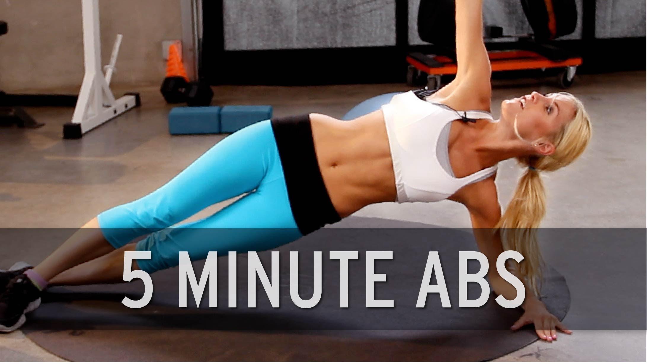 5 експресни упражнения за корем