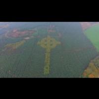 Тайнствен 100-метров кръст