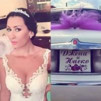 Сватбата на Джена