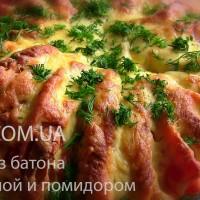 Как се прави руски пирог