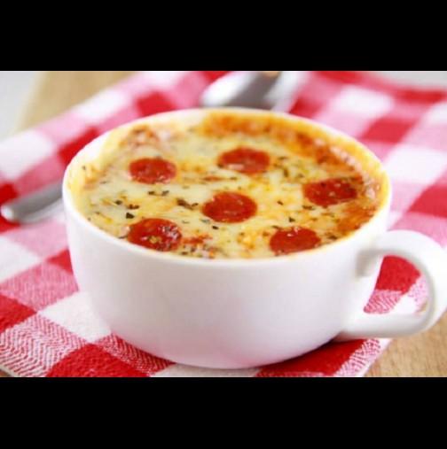 Фантастична рецепта за пица в чаша!