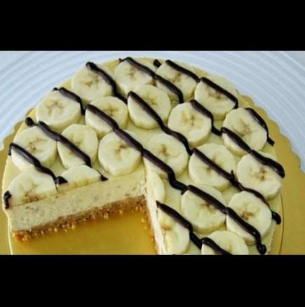 Лесна бананова торта