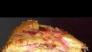 Баница- пица