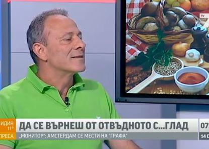 Българин се лекува по метода на Лидия Ковачева